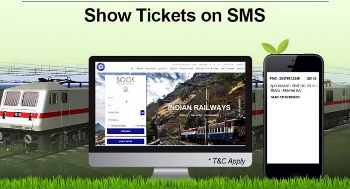 IRCTC SMS Will Serve as E-Ticket for Train Travel - techinfoBiT