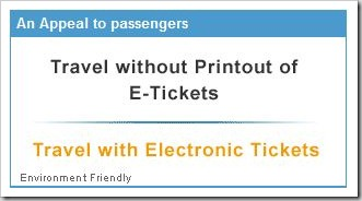 IRCTC SMS Will Serve as E-Ticket for Train Travel