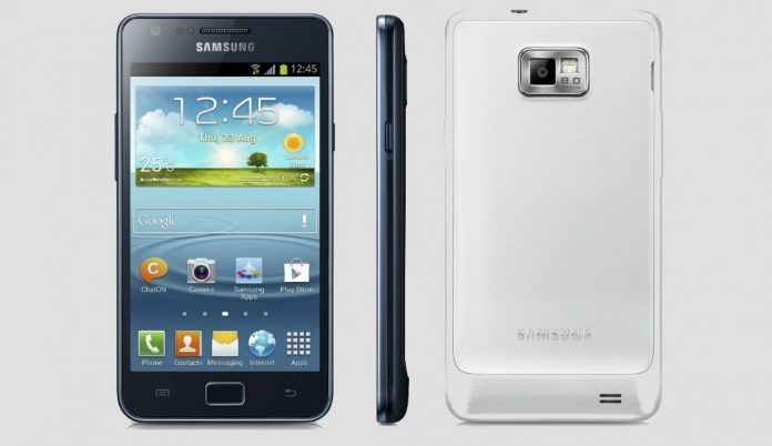 Key Specifications of Samsung I9105 Galaxy S II Plus - techinfoBiT