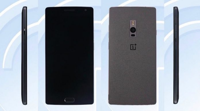 OnePlus 2 Video Leaked on OnePlus Forum | OnePlus 2 Antutu Test Video Leaked
