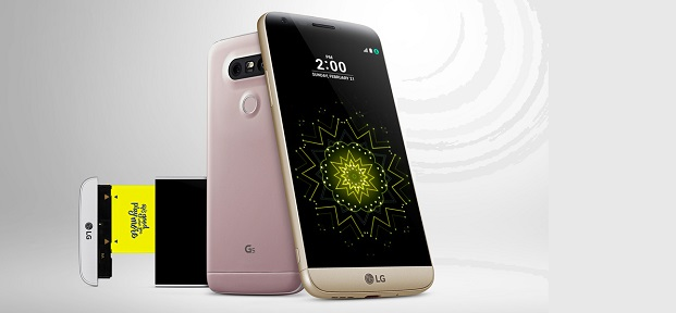 LG G5 SmartPhone - techinfoBiT