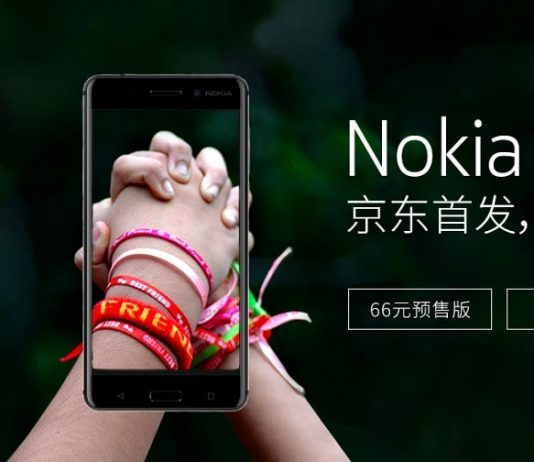 Nokia 6 Sales Will Begin On January 19 Nokia 6 Price & Release Date-tech-blogger-Bangalore-India-techinfoBiT