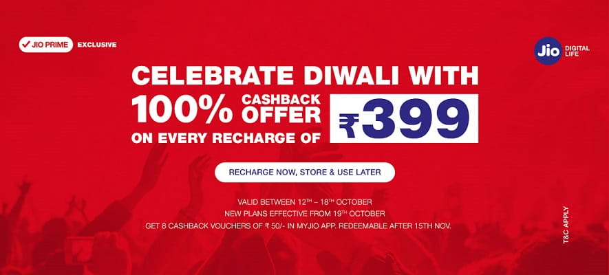 Get Rs 400 Cashback On Recharge Of Rs 399 Jio Diwali Offer-techinfoBiT
