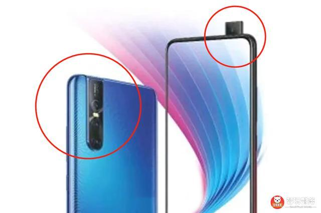 Vivo V15 Pro is Coming Soon with Triple Rear Camera, SD 675 SoC, and Pop-up Selfie Camera - techinfoBiT-Tech Blog-Tech News-Vivo V15 Pro News Update -00005