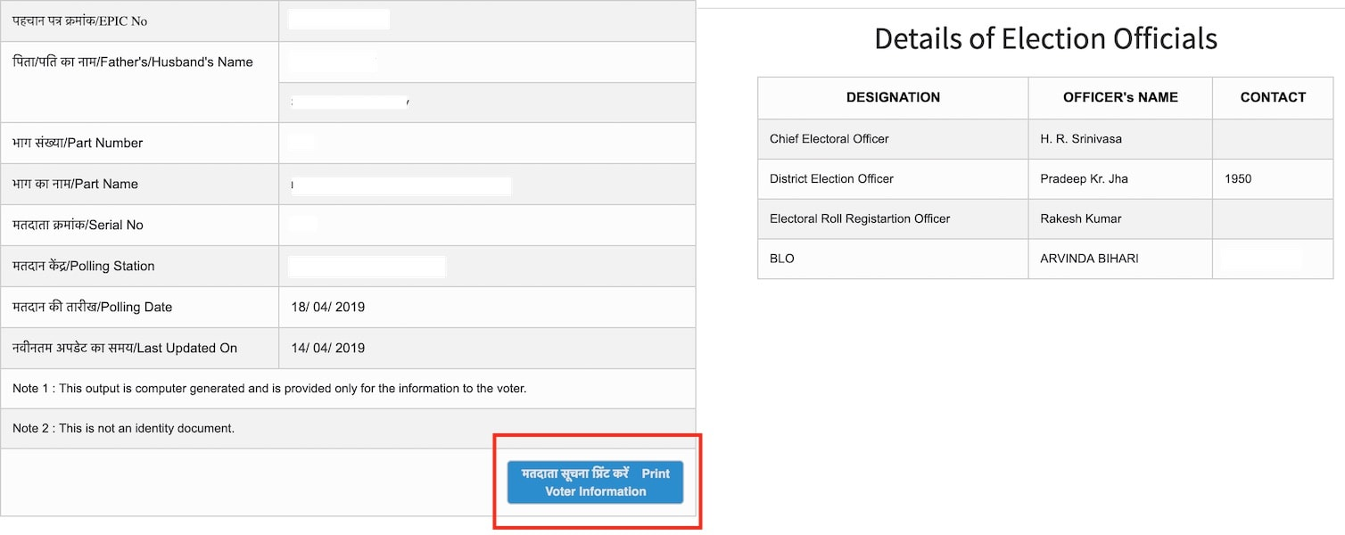 How to Easily Check Your Name or Voter Details on Voter List Online-Search Without Voter ID Number with Personal Details-techinfoBiT
