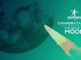 Witness the Chandrayaan-2 Launch, Online Registration will Start Today at 6 PM-Space News Update India-techinfoBiT